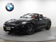 BMW Z4sDrive20i Mスポーツ イノベーションP 19AW