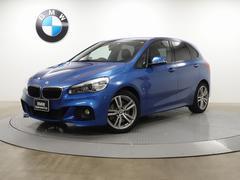 BMW225i xDriveアクティブツアラー Mスポーツ LED