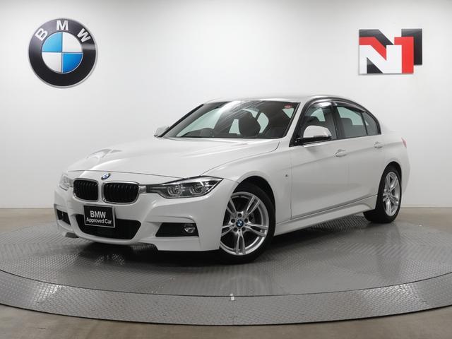 BMW 3シリーズ 320i Mスポーツ 18インチAW アクティブクルーズコントロール パドルシフト Rカメラ Rセンサー LED 衝突軽減 車線逸脱 USB