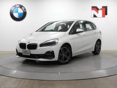 BMW218dアクティブツアラー スポーツ コンフォートP LED