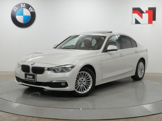BMW 320d ラグジュアリー 17インチAW アクティブクルーズコントロール 電動ガラスサンルーフ Rカメラ LED 衝突軽減 車線逸脱 USB