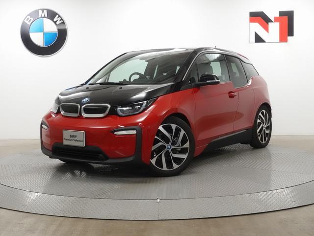 BMW レンジ・エクステンダー装備車 19インチAW アトリエ アクティブクルーズコントロール Rカメラ FRセンサー LED 衝突軽減 車線逸脱 USB