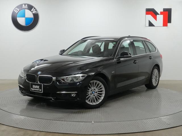 BMW 320iツーリング ラグジュアリー 17インチAW アクティブクルーズコントロール 全周囲カメラ FRセンサー LED 衝突軽減 車線逸脱 USB 電動リヤゲート フロントシートヒーター