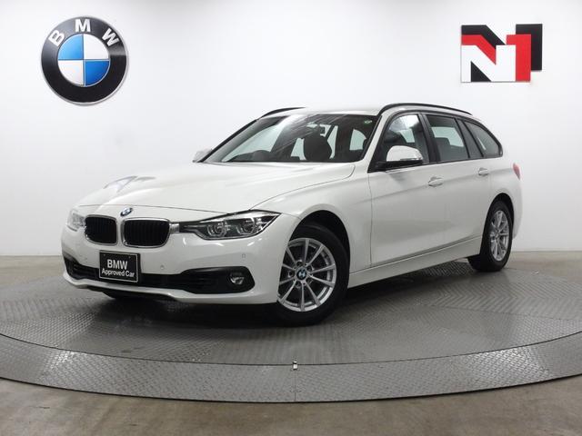 BMW 318iツーリング 16インチAW クルーズコントロール Rカメラ FRセンサー LED 衝突警告 車線逸脱 USB 電動リヤゲート