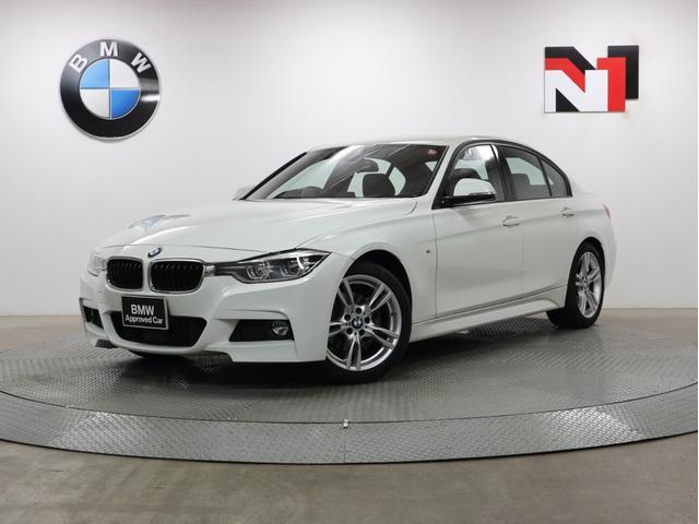 BMW 3シリーズ 320d Mスポーツ 18インチAW アクティブクルーズコントロール パドルシフト Rカメラ FRセンサー LED 衝突軽減 車線逸脱 USB コンフォートアクセス ストレージパッケージ