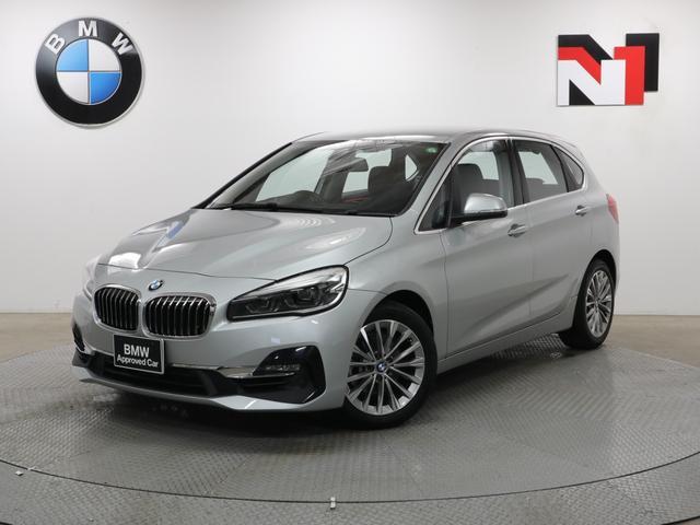 BMW 218iアクティブツアラー ラグジュアリー 17インチAW コンフォートパッケージ パーキングサポートパッケージ Rカメラ FRセンサー 衝突軽減 車線逸脱 USB コンフォートアクセス