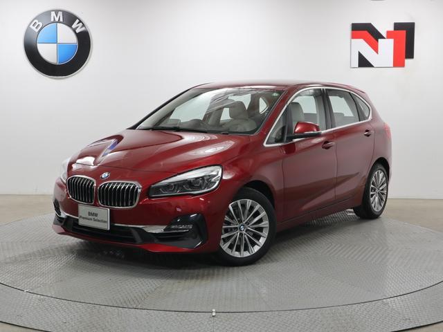 BMW 218iアクティブツアラー ラグジュアリー 17インチAW コンフォートパッケージ アクティブクルーズコントロール Rカメラ LED 衝突軽減 車線逸脱 USB FRセンサー アドバンストアクティブセーフティパッケージ フロントシートヒーター