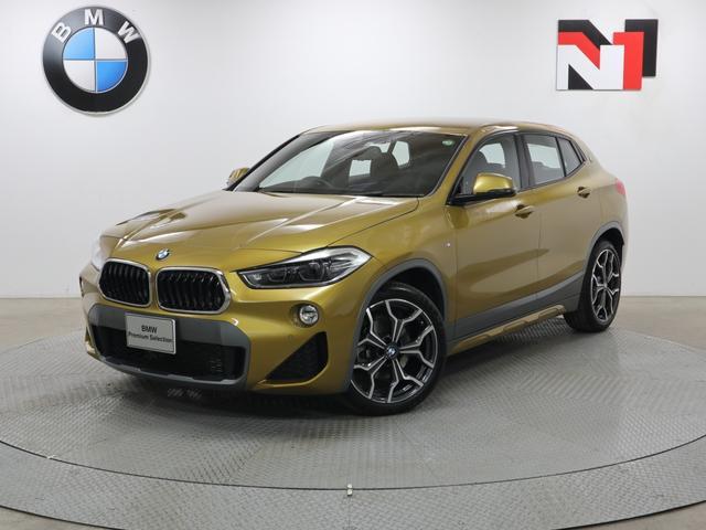 BMW xDrive 20i MスポーツX 19インチAW コンフォートパッケージ アクティブクルーズコントロール パドルシフト LED 衝突軽減 車線逸脱 Rカメラ FRセンサー ヘッドアップディスプレイ USB