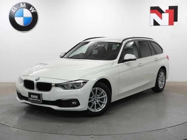 BMW 318iツーリング 16インチAW クルーズコントロール Rカメラ FRセンサー LED 衝突警告 車線逸脱 電動リヤゲート USB
