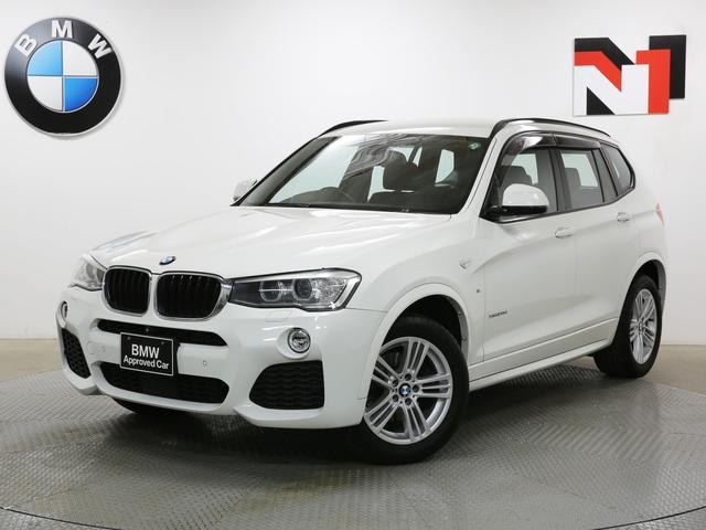BMW xDrive 20d Mスポーツ 18AW アクティブクルーズコントロール パドルシフト 全周囲カメラ FRセンサー キセノン 衝突警告 車線逸脱 USB 電動リヤゲート コンフォートアクセス