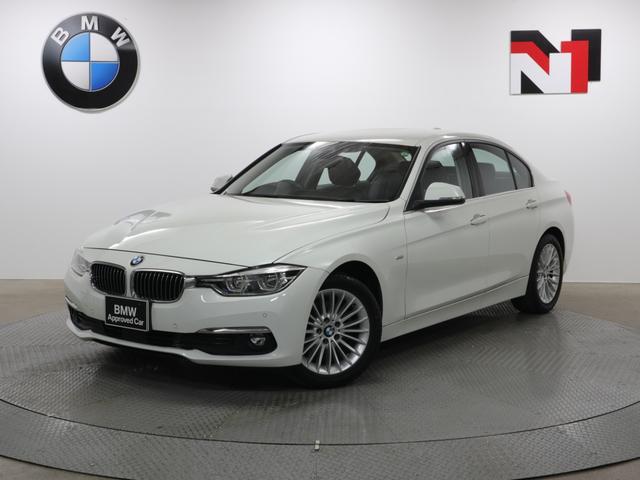 BMW 3シリーズ 320iラグジュアリー 17インチAW ストレージパッケージ アクティブクルーズコントロール Rカメラ FRセンサー LED 衝突軽減 車線逸脱 USB フロントシートヒーター コンフォートアクセス