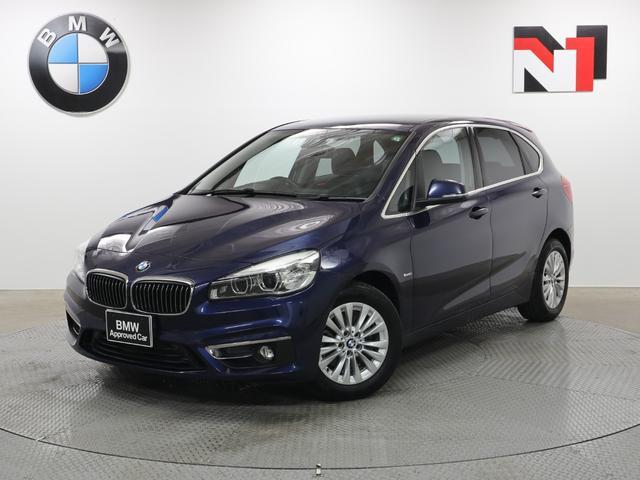 BMW 218dアクティブツアラー ラグジュアリー 16インチAW コンフォートパッケージ Rカメラ FRセンサー LED 衝突軽減 車線逸脱 フロントシートヒーター 電動リヤゲート コンフォートアクセス