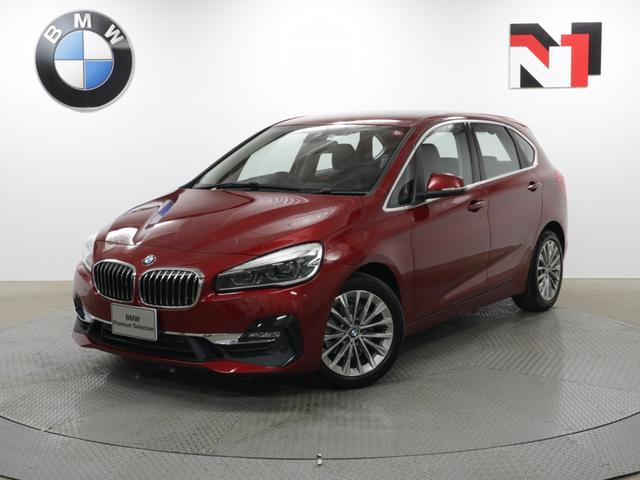BMW 218dアクティブツアラー ラグジュアリー 17インチAW ブラックレザー内装 コンフォートパッケージ Rカメラ FRセンサー LED 衝突軽減 車線逸脱 フロントシートヒーター 電動リヤゲート コンフォートアクセス