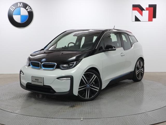 i3(BMW) エディションジョイ+ レンジ・エクステンダー装備車 20AW Suite ドライビングアシストプラス パーキングサポートパッケージ LED 中古車画像