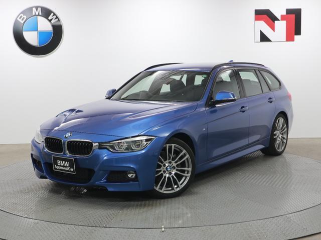 BMW 318iツーリング Mスポーツ 19インチAW パーキングサポートパッケージ クルーズコントロール Rカメラ FRセンサー LED 衝突警告 車線逸脱 USB 電動リヤゲート