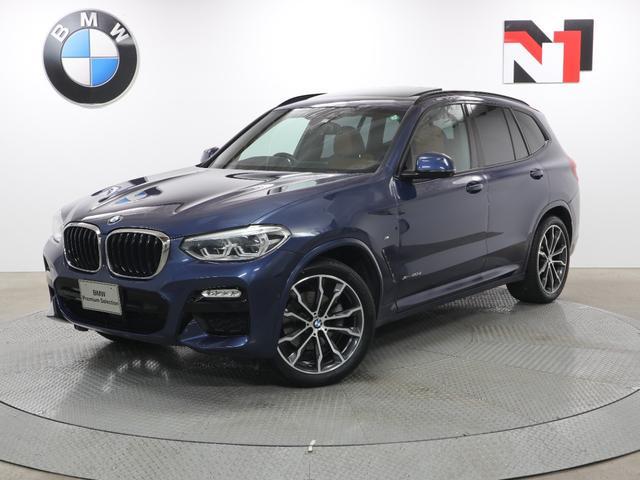 BMW X3 xDrive 20d Mスポーツ 20AW コニャックレザー内装 電動ガラスサンルーフ アクティブクルーズコントロール パドルシフト 全周囲カメラ FRセンサー LED 衝突軽減 車線逸脱 USB Harman/Kardon