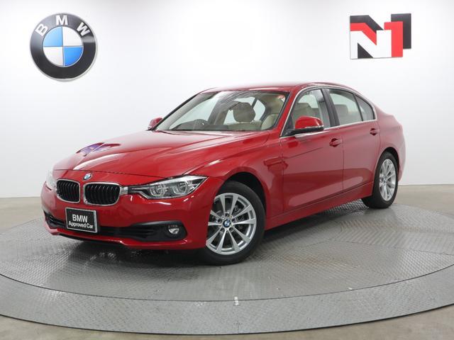 BMW 3シリーズ 318iクラシック 17インチAW ベージュレザー内装 クルーズコントロール Rカメラ Rセンサー LED 衝突警告 車線逸脱 USB フロントシートヒーター コンフォートアクセス