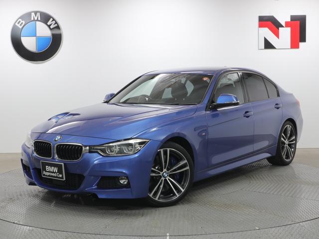 BMW 3シリーズ 340i Mスポーツ 19インチAW ファストトラックパッケージ アダプティブMサスペンション アクティブクルーズコントロール LED パドルシフト Rカメラ FRセンサー 衝突軽減 車線逸脱 USB