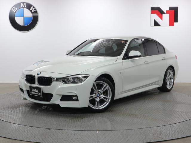 BMW 320i Mスポーツ 18インチAW プラスパッケージ アクティブクルーズコントロール Rカメラ FRセンサー LED 衝突軽減 車線逸脱 パドルシフト USB フロントシートヒーター コンフォートアクセス