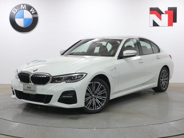 BMW 330e Mスポーツエディションジョイ+ハイラインP 18AW ハイラインパッケージ コンフォートパッケージ アクティブクルーズコントロール 全周囲カメラ FRセンサー コニャックレザー パドルシフト LED 衝突軽減 車線逸脱 USB