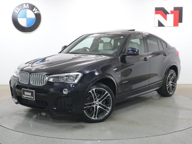 BMW xDrive 28i Mスポーツ 20インチAW セレクトパッケージ アスリートパッケージ アクティブクルーズコントロール 全周囲カメラ FRセンサー パドルシフト 衝突軽減 車線逸脱 LED フロントシートヒーター 電動リヤゲート