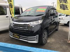 デイズライダー ハイウェイスター X ナビ TV 軽自動車