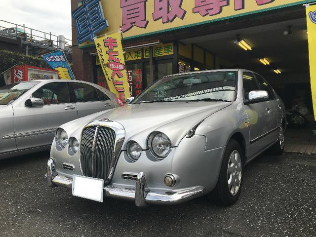 「ミツオカ」「リョーガ」「ステーションワゴン」「埼玉県」の中古車
