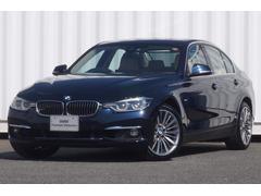 BMW340iLXYベージュ革HUDアドバンストセーフティ18AW