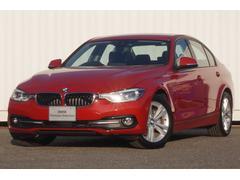 BMW320スポーツACC自動ブレーキ前警告LEDナビカメラETC