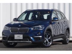 BMW X1xドライブ18dxラインコンフォート黒半革電動ゲート縦列駐車