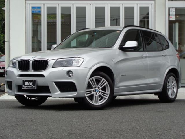 BMW xDrive 20i Mスポーツパッケージ 黒レザー