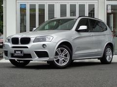 BMW X3xDrive 20i Mスポーツパッケージ 黒レザー