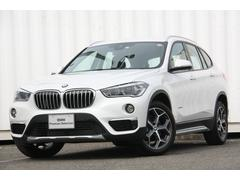 BMW X1sDrive 18i xライン ハイラインパッケージ 黒革