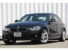 BMW320d Mスポーツ サドルブラウンレザー ウッドパネル