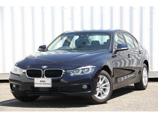 BMW 320d アクティブクルーズコントロール