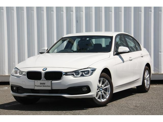 BMW 320d アクティブクルーズコントロール Bluetooth