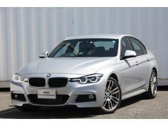 BMW318i Mスポーツ オプション19インチAW