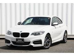 BMWM235iクーペ