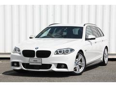 BMW523dツーリング Mスポーツ ハイラインパッケージ LED