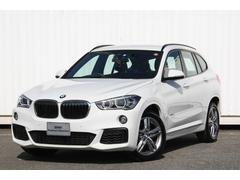 BMW X1sDrive 18i Mスポーツ アクティブクルコン