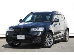 BMW X3xDrive 20d Mスポーツ ACC サドルブラウンレザ