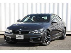BMW430iグランクーペ Mスポーツ コニャックレザー