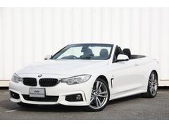 BMW435iカブリオレ Mスポーツ LED ハーマンカードン