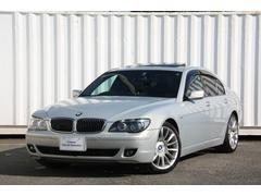 BMW750i 25thアニバーサリーエディション