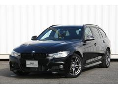 BMW320iツーリング スタイルエッジxDrive 4WD