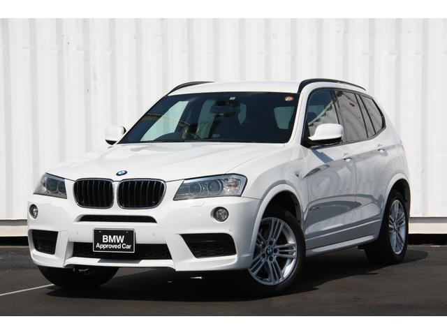 BMW xDrive 20d Mスポーツ 電動リアゲート