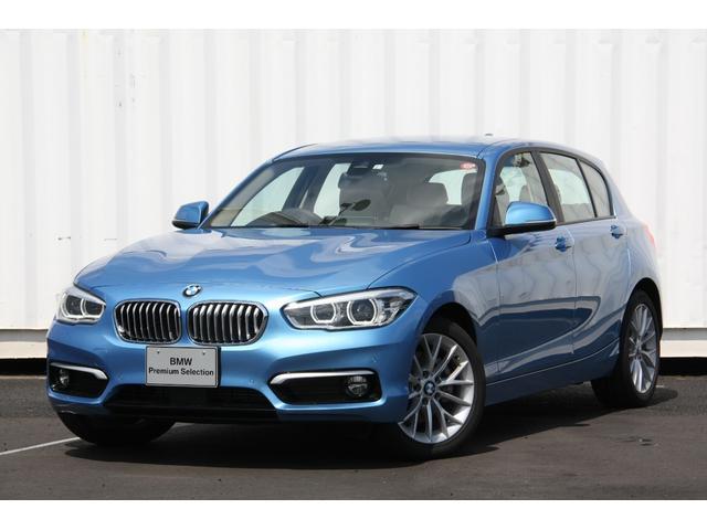 BMW 118d ファッショニスタ アクティブクルーズC Dアシスト