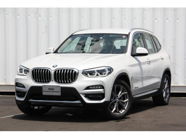 BMW xDrive 20d Xライン