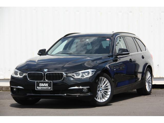 BMW 320dツーリング ラグジュアリー 黒革 ACC LED