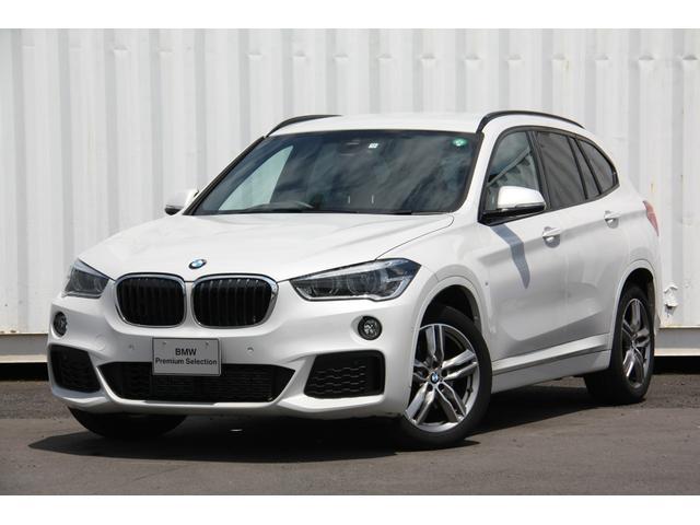 BMW xDrive 18d Mスポーツ コンフォートP電動Rゲート